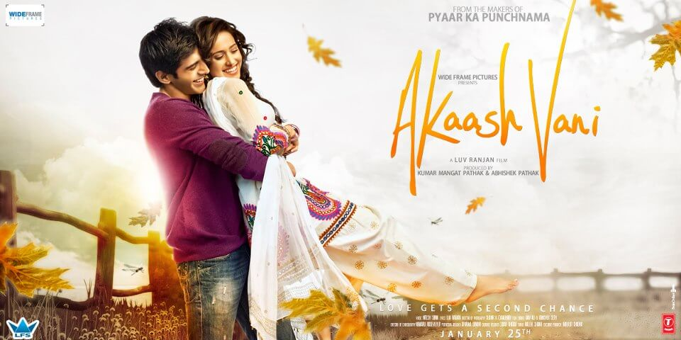 Image result for akaash vani