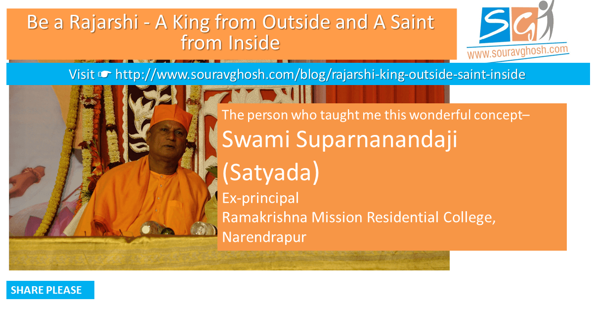 Rajarshi King Outside Saint Inside