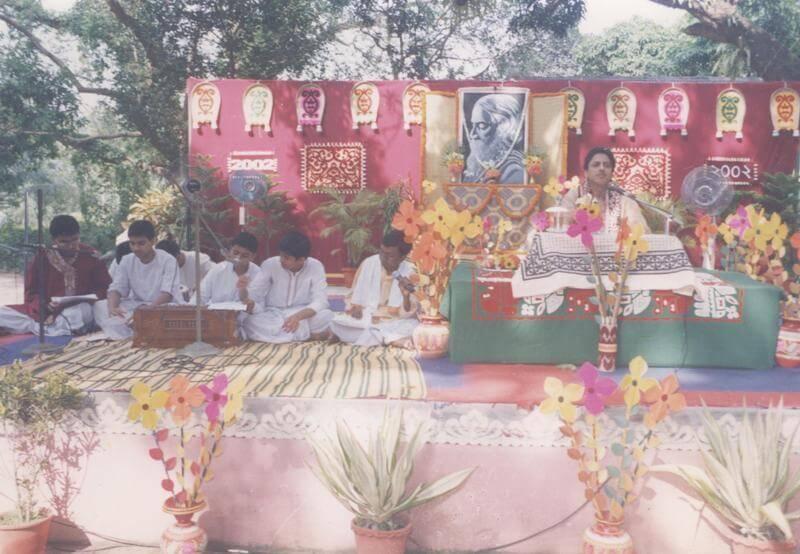 Rabindrajayanti 2002 at Narendrapur Ramakrishna Mission