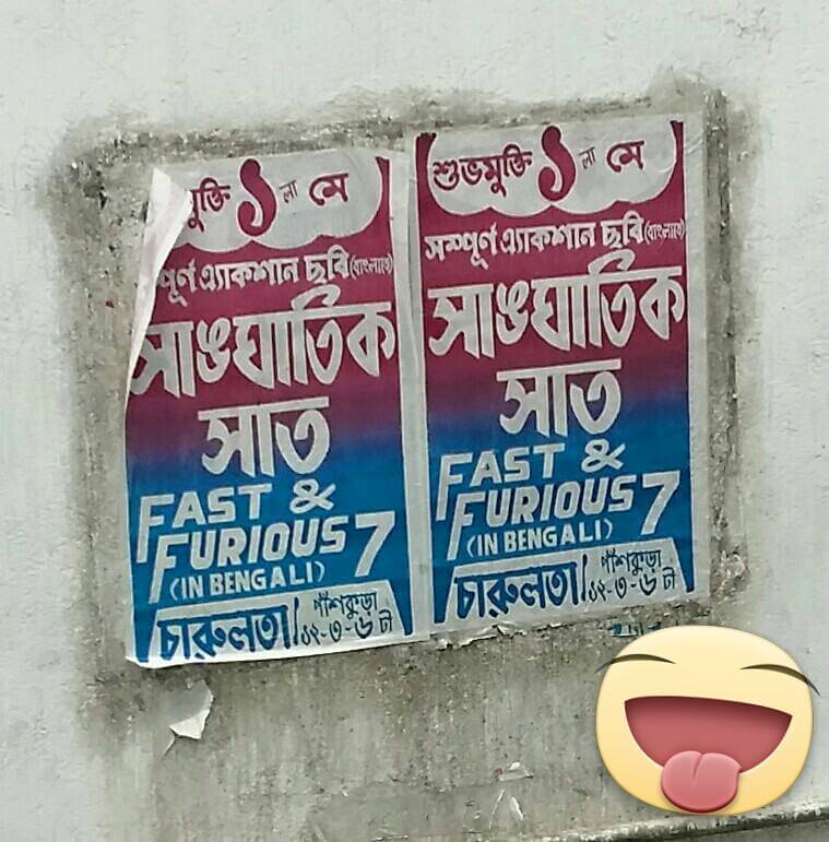 fast and furious 7 poster in bengali